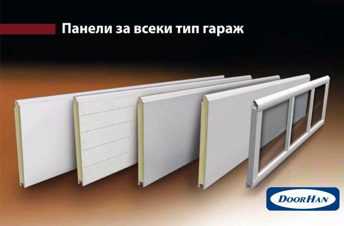 Панели за секционни врати